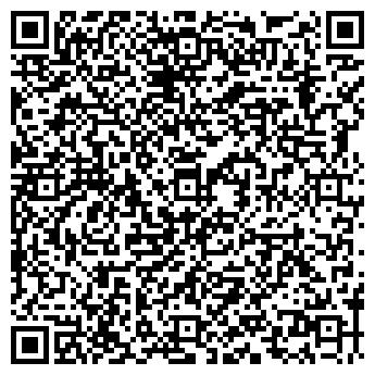 QR-код с контактной информацией организации Алмаз Сервис, ООО