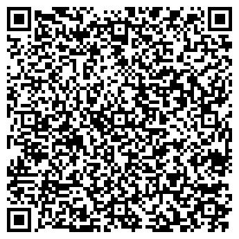 QR-код с контактной информацией организации МС Люкс, ООО (MS Lux)