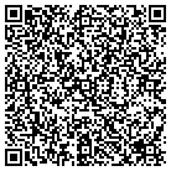 QR-код с контактной информацией организации АRT decor 23