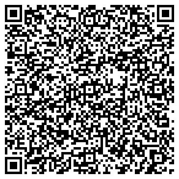 QR-код с контактной информацией организации ЛугСпецПромСервис, ООО