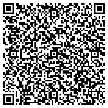 QR-код с контактной информацией организации Спец-Демонтаж, ЧП