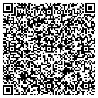 QR-код с контактной информацией организации Винбурвод, ЧП