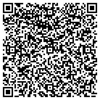 QR-код с контактной информацией организации Ювекс, ЧП