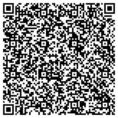 QR-код с контактной информацией организации Опора, Компания