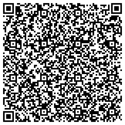 QR-код с контактной информацией организации Строй-Консалт, ООО