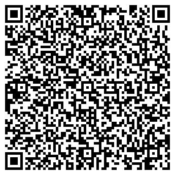 QR-код с контактной информацией организации Маяк, АСК
