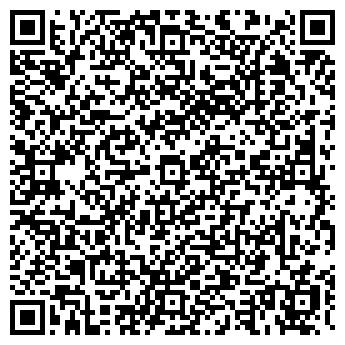 QR-код с контактной информацией организации ПУ N 24 ХИМИЧЕСКОЕ