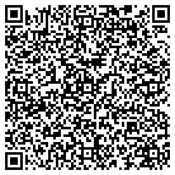 QR-код с контактной информацией организации ОиС, ООО