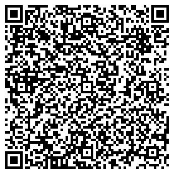 QR-код с контактной информацией организации ПЯТНАДЦАТЬ СДДЦДМ