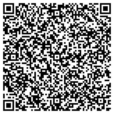 QR-код с контактной информацией организации Ваш Дом, ООО