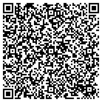 QR-код с контактной информацией организации Эталон-А, ООО