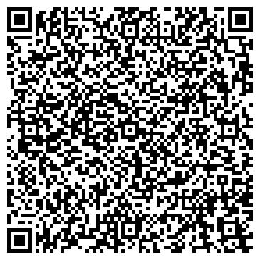 QR-код с контактной информацией организации Эльбрус Инвест, ООО