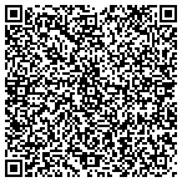 QR-код с контактной информацией организации Алекс, ЧП