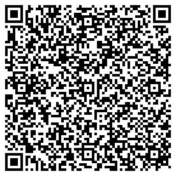 QR-код с контактной информацией организации Экоюс, ООО