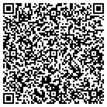 QR-код с контактной информацией организации Новафлекс, ООО