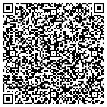 QR-код с контактной информацией организации УЧЕБНЫЙ ЛИНГВИСТИЧЕСКИЙ ЦЕНТР