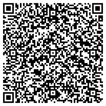 QR-код с контактной информацией организации Подоляко, СПД