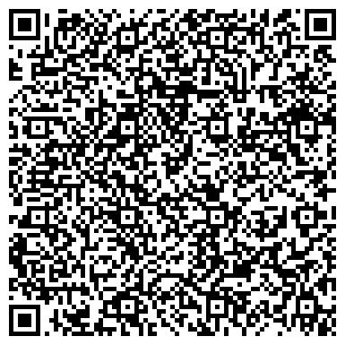 QR-код с контактной информацией организации Циклон Инжиниринг Систем, ЧП