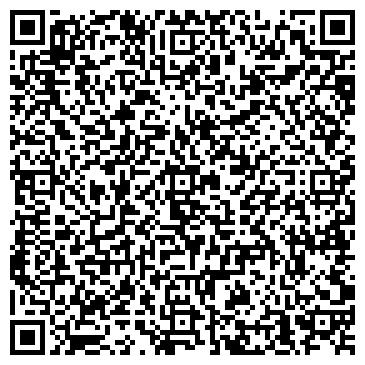 QR-код с контактной информацией организации Утепление фасадов, ЧП