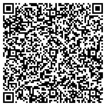 QR-код с контактной информацией организации Арсан Девелопмент, ИСК