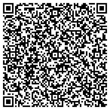 QR-код с контактной информацией организации Стереобат, ООО (Творческая мастерская)