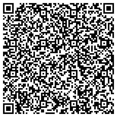 QR-код с контактной информацией организации ЦЕНТР СОДЕЙСТВИЯ ДИСТАНЦИОННОМУ ОБУЧЕНИЮ МЕЖРЕГИОНАЛЬНЫЙ