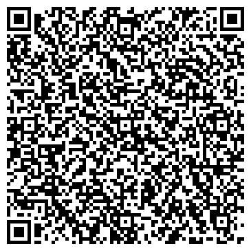 QR-код с контактной информацией организации Тандем 2005 Кплюс, ООО