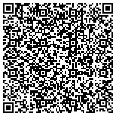 QR-код с контактной информацией организации Центр реконструкции и строительства, ООО