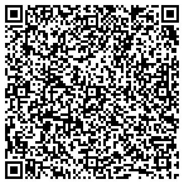 QR-код с контактной информацией организации ВОЛЖСКИЙ ПОЛИТЕХНИЧЕСКИЙ ТЕХНИКУМ