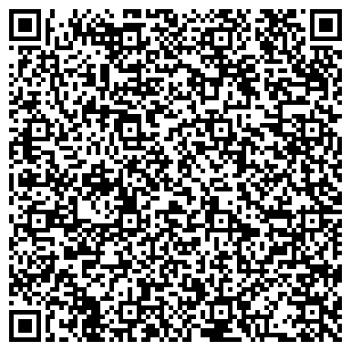 QR-код с контактной информацией организации Строительная компания Alex-Invest (Алекс-Инвест)