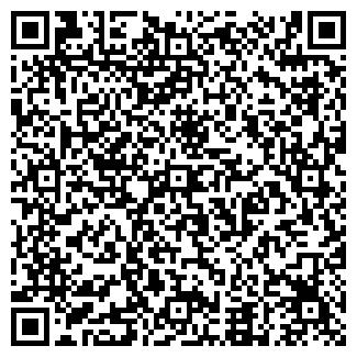 QR-код с контактной информацией организации Баня Люкс, ЧП