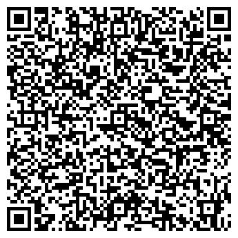 QR-код с контактной информацией организации Берегстрой, ООО