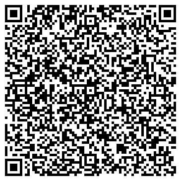 QR-код с контактной информацией организации Вира Сервис Буд, ООО