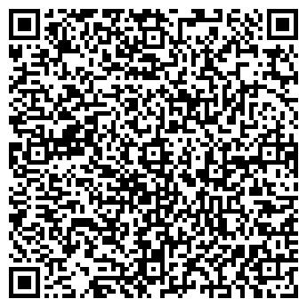 QR-код с контактной информацией организации Вери Хаус, ЧП