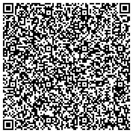 QR-код с контактной информацией организации Донецкая торгово-промышленная палата (Отделение в г.Мариуполь), Общественная организация