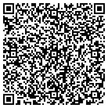 QR-код с контактной информацией организации Киев-мастер, ООО