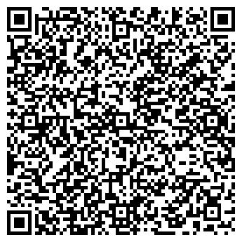 QR-код с контактной информацией организации Михайло, ЧП