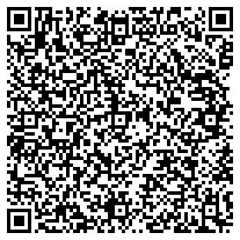 QR-код с контактной информацией организации Кровельные работы, ЧП