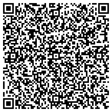 QR-код с контактной информацией организации Альфа-Строй, ООО