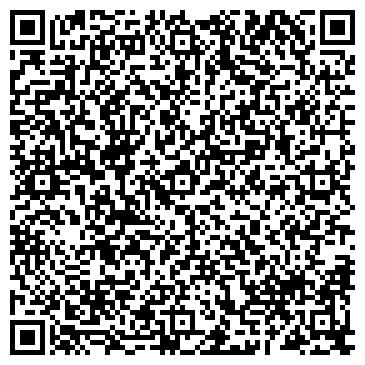 QR-код с контактной информацией организации Барельеф БСК, ООО