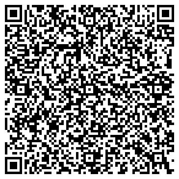 QR-код с контактной информацией организации Усович С.Н., СПД