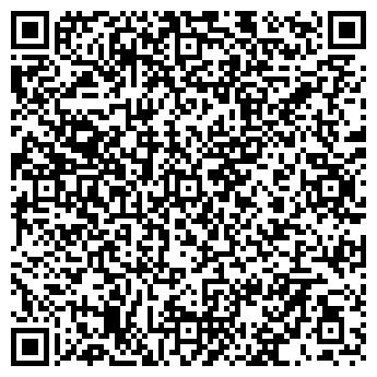 QR-код с контактной информацией организации Наумчук, ЧП