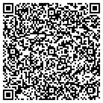 QR-код с контактной информацией организации Фирма Домовик, ООО