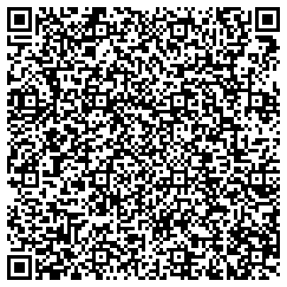 QR-код с контактной информацией организации ГКУ «Волжский комплексный центр социального обслуживания населения»