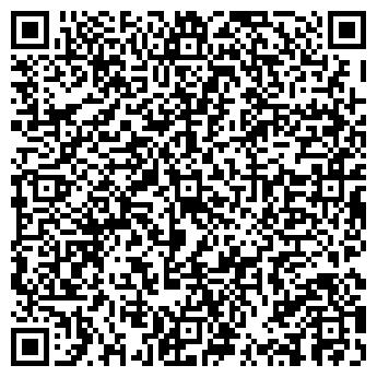 QR-код с контактной информацией организации Урганова, СПД