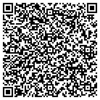 QR-код с контактной информацией организации Коплекс ремонт, СПД