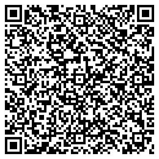QR-код с контактной информацией организации Пола, ООО