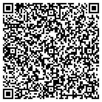 QR-код с контактной информацией организации Балконы под ключ, ЧП