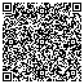 QR-код с контактной информацией организации Черкасский, СПД