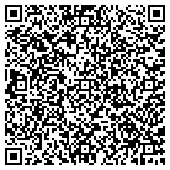 QR-код с контактной информацией организации ШАКАРИМ ДОМ КНИГИ ТОО